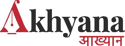 Akhyana